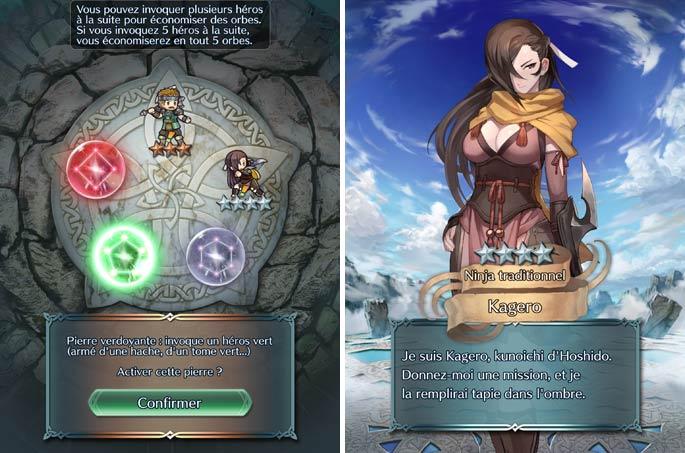 Invocations de Héros - Fire Emblem Heroes